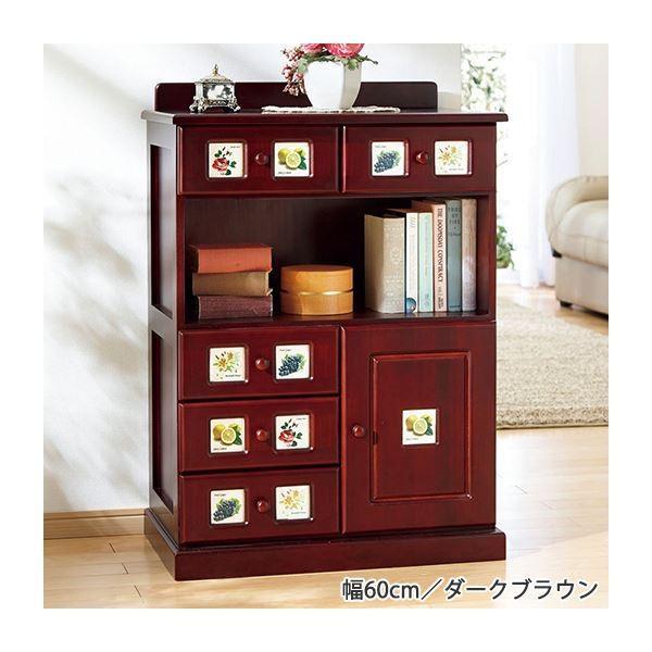 代引不可/サイドボード/リビングボード (南欧風家具) 〔3: 〔3: 幅60cm〕 木製 ダークブラウン 〔完成品〕/代引不可