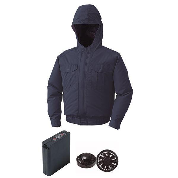代引不可/空調服 フード付屋外作業用空調服 大容量バッテリーセット ファンカラー:ブラック 0800B22C14S5 〔カラー:ダークブルー サイズ:XL 〕/代引不可