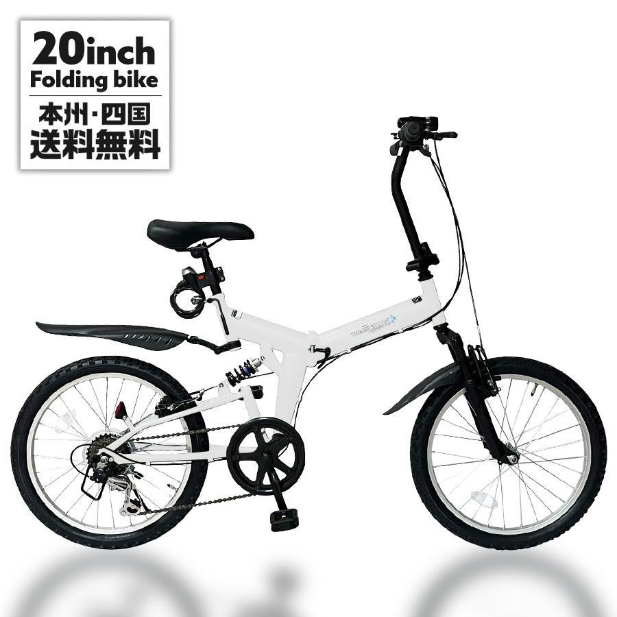 折りたたみ自転車 20インチ MTB マウンテンバイク AJ-01N 自転車/折畳み自転車/フルサスペンション/シマノ社製6段ギア|three-stone-ys