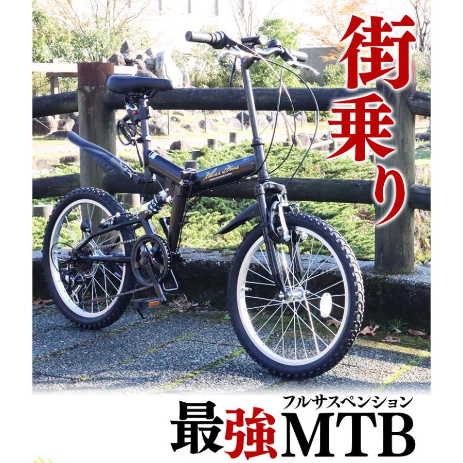 折りたたみ自転車 20インチ MTB マウンテンバイク AJ-01N 自転車/折畳み自転車/フルサスペンション/シマノ社製6段ギア|three-stone-ys|02