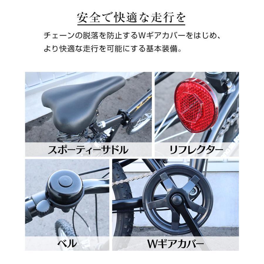 折りたたみ自転車 20インチ MTB マウンテンバイク AJ-01N 自転車/折畳み自転車/フルサスペンション/シマノ社製6段ギア|three-stone-ys|11