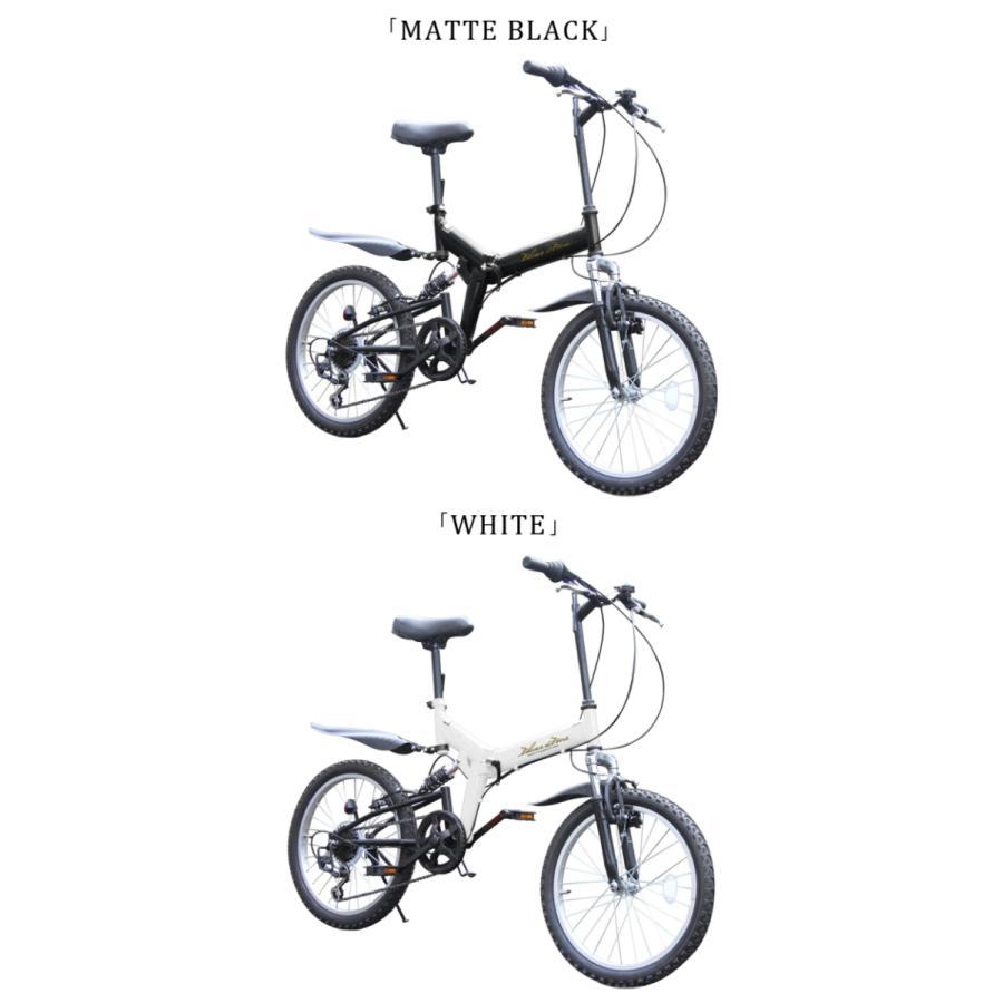 折りたたみ自転車 20インチ MTB マウンテンバイク AJ-01N 自転車/折畳み自転車/フルサスペンション/シマノ社製6段ギア|three-stone-ys|12