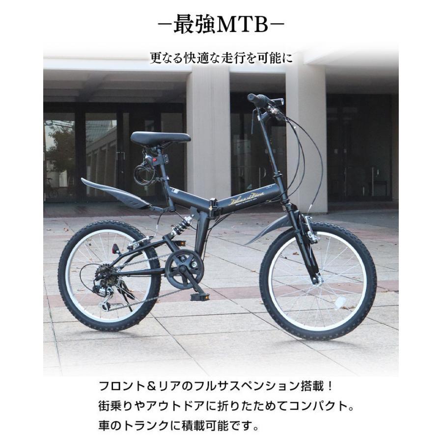 折りたたみ自転車 20インチ MTB マウンテンバイク AJ-01N 自転車/折畳み自転車/フルサスペンション/シマノ社製6段ギア|three-stone-ys|03