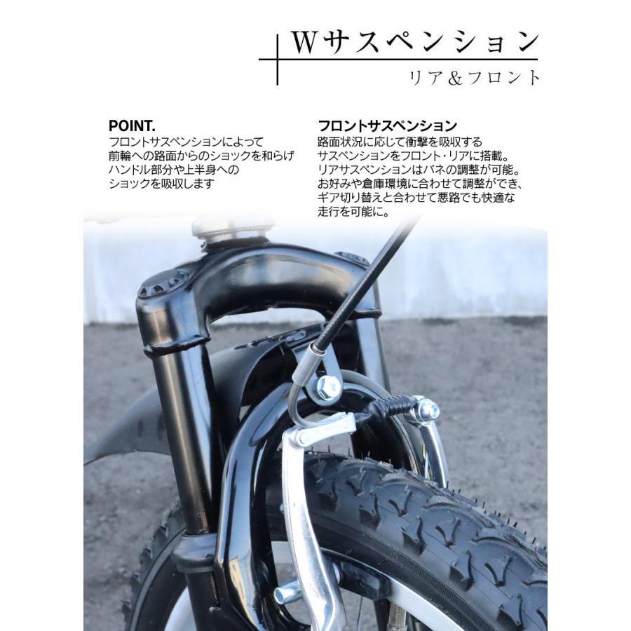 折りたたみ自転車 20インチ MTB マウンテンバイク AJ-01N 自転車/折畳み自転車/フルサスペンション/シマノ社製6段ギア|three-stone-ys|04