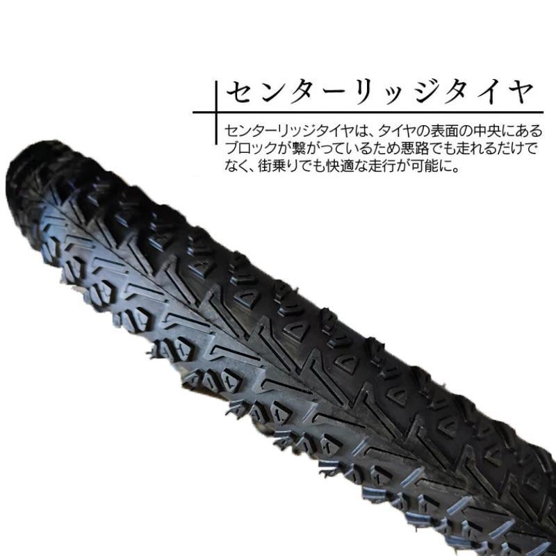 折りたたみ自転車 20インチ MTB マウンテンバイク AJ-01N 自転車/折畳み自転車/フルサスペンション/シマノ社製6段ギア|three-stone-ys|06