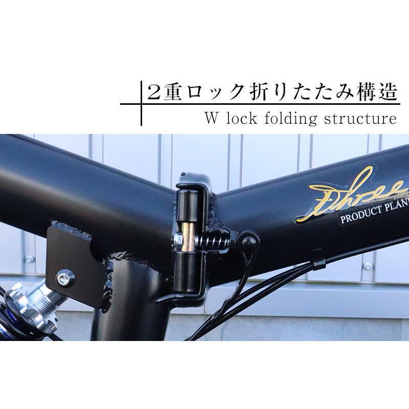 折りたたみ自転車 20インチ MTB マウンテンバイク AJ-01N 自転車/折畳み自転車/フルサスペンション/シマノ社製6段ギア|three-stone-ys|09