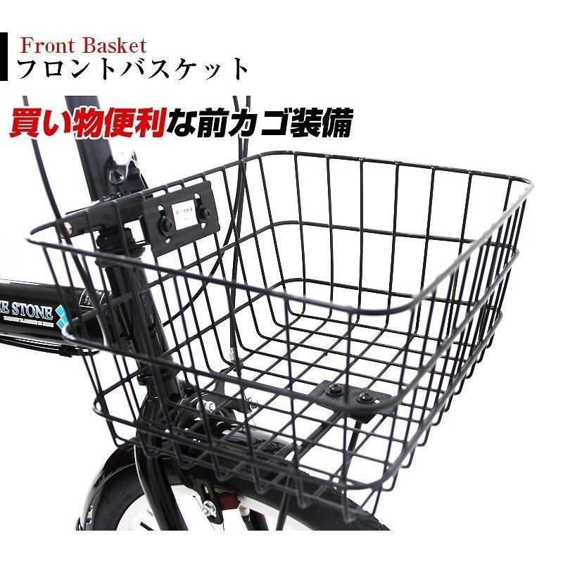 折りたたみ自転車 カゴ&リアサスペンション 20インチ ライト・カギ付き シマノ製6段ギア 折り畳み自転車 EB-020|three-stone-ys|10