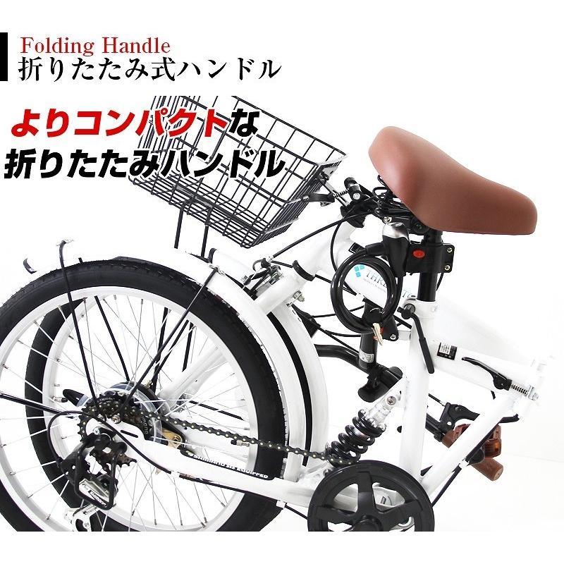 折りたたみ自転車 カゴ&リアサスペンション 20インチ ライト・カギ付き シマノ製6段ギア 折り畳み自転車 EB-020|three-stone-ys|15