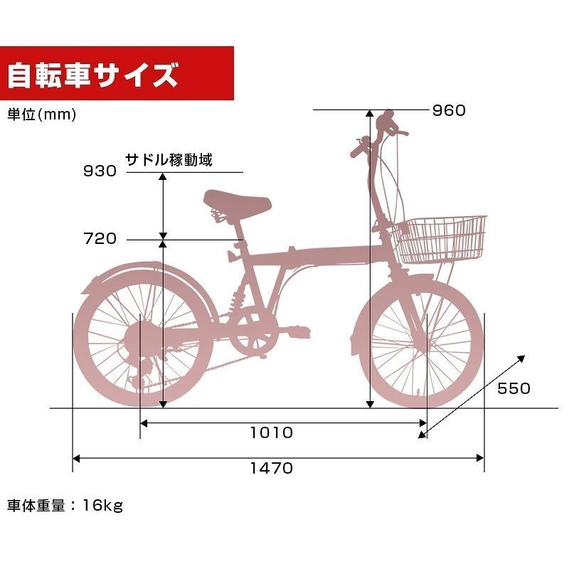 折りたたみ自転車 カゴ&リアサスペンション 20インチ ライト・カギ付き シマノ製6段ギア 折り畳み自転車 EB-020|three-stone-ys|06