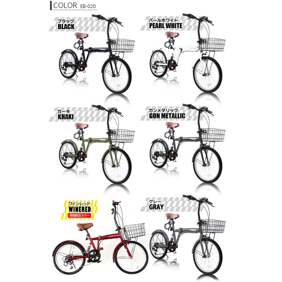 折りたたみ自転車 カゴ&リアサスペンション 20インチ ライト・カギ付き シマノ製6段ギア 折り畳み自転車 EB-020|three-stone-ys|08
