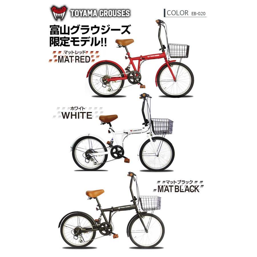 折りたたみ自転車 カゴ&リアサスペンション 20インチ ライト・カギ付き シマノ製6段ギア 折り畳み自転車 EB-020|three-stone-ys|09
