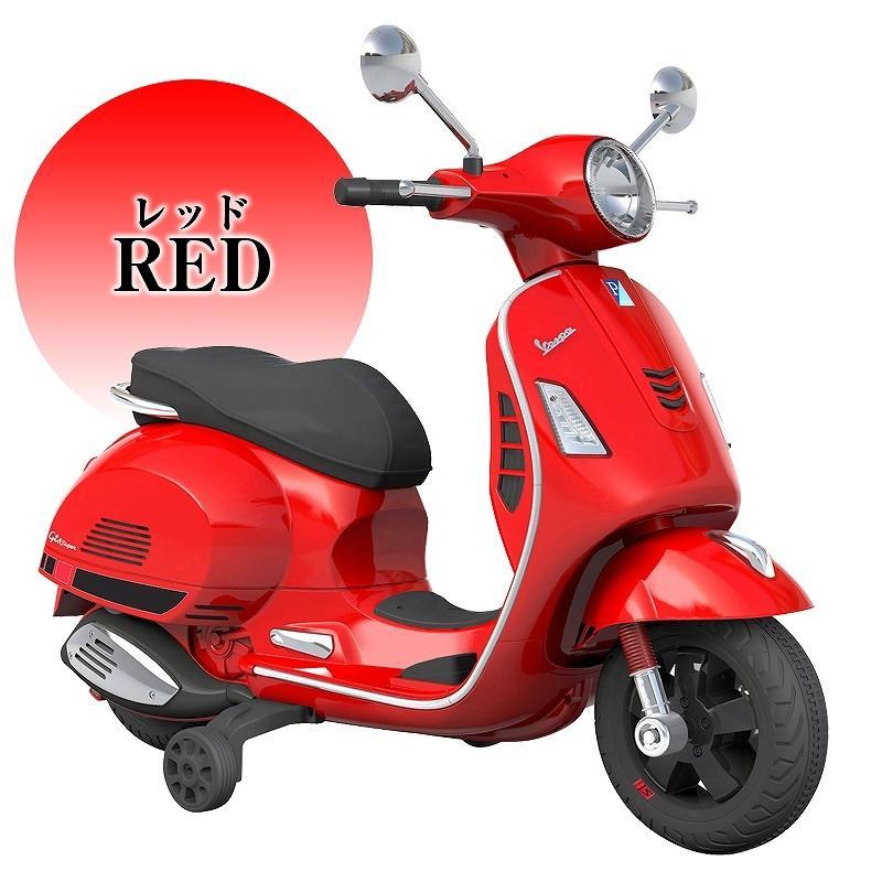 電動乗用バイク Vespa GTS Super ベスパ ライセンス 電動乗用 子供が乗れる電動カー 電動乗用玩具 誕生日 ギフト 送料無料 [801]|three-stone-ys|06