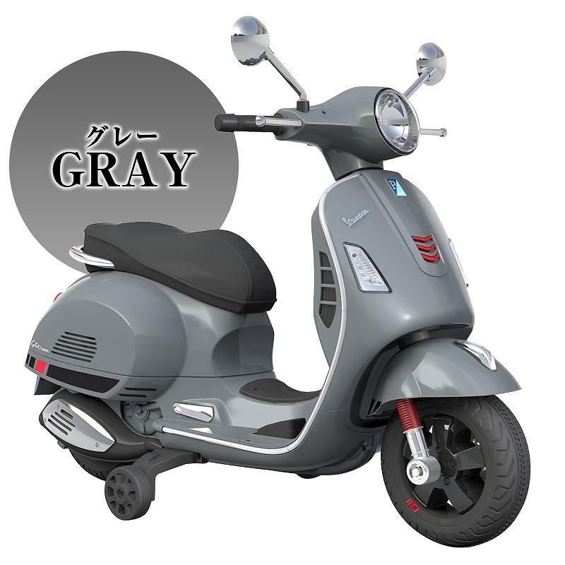 電動乗用バイク Vespa GTS Super ベスパ ライセンス 電動乗用 子供が乗れる電動カー 電動乗用玩具 誕生日 ギフト 送料無料 [801]|three-stone-ys|07