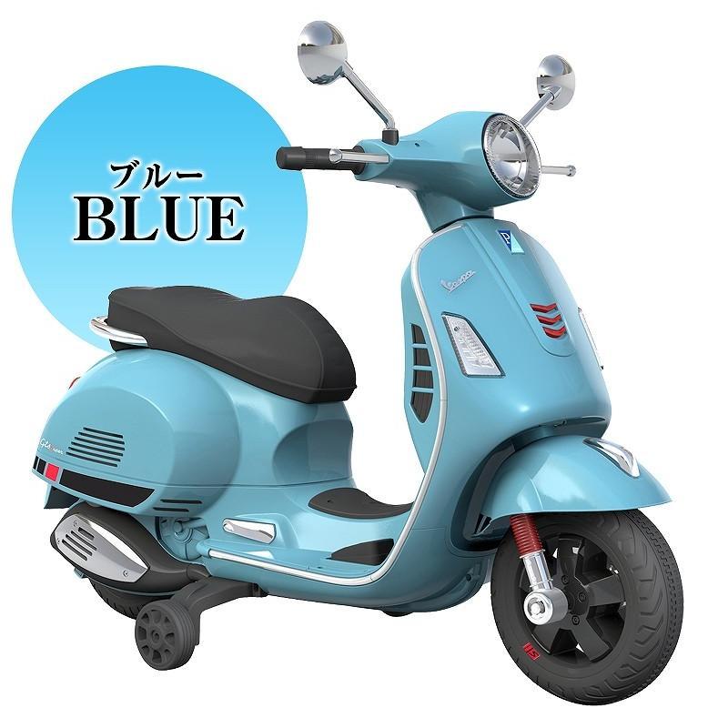電動乗用バイク Vespa GTS Super ベスパ ライセンス 電動乗用 子供が乗れる電動カー 電動乗用玩具 誕生日 ギフト 送料無料 [801]|three-stone-ys|08