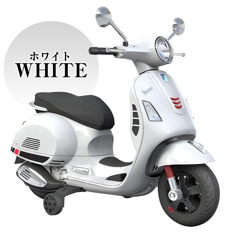 電動乗用バイク Vespa GTS Super ベスパ ライセンス 電動乗用 子供が乗れる電動カー 電動乗用玩具 誕生日 ギフト 送料無料 [801]|three-stone-ys|09