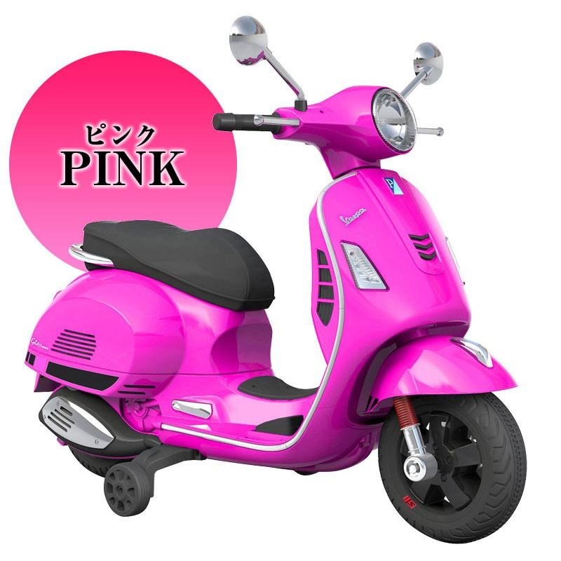 電動乗用バイク Vespa GTS Super ベスパ ライセンス 電動乗用 子供が乗れる電動カー 電動乗用玩具 誕生日 ギフト 送料無料 [801]|three-stone-ys|10