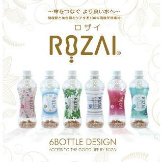 ROZAI(ロザイ)繰り返し使える大切なペットに嬉しい水 国産天然素材 ミネラル成分 珪藻土 [メール便不可]|threeb