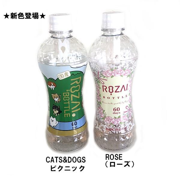 ROZAI(ロザイ)繰り返し使える大切なペットに嬉しい水 国産天然素材 ミネラル成分 珪藻土 [メール便不可]|threeb|12