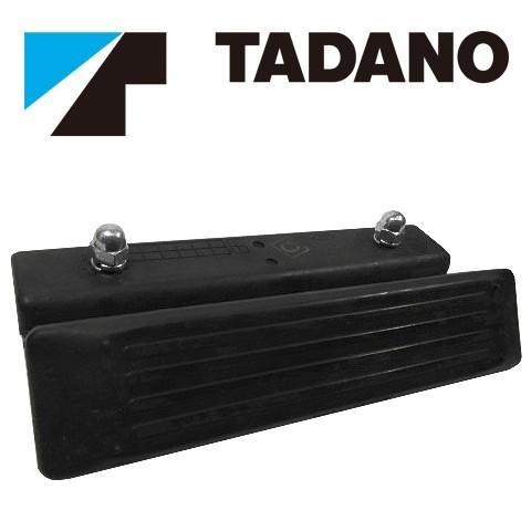 ゴムパッド タダノ 700mm幅 88枚 TB1140(04/8~) 横止めタイプ