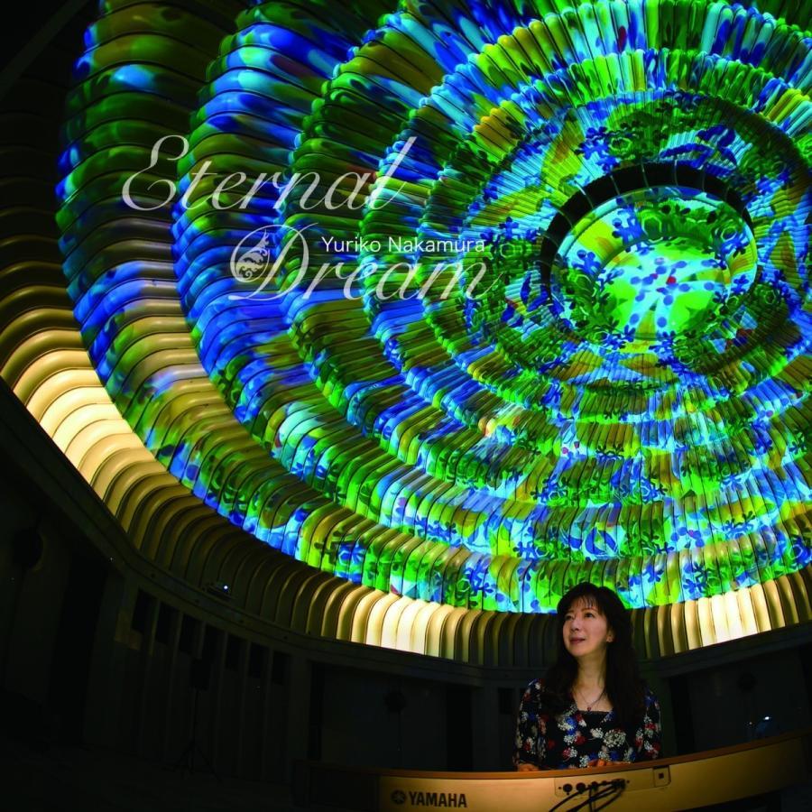 【CD】中村由利子 「Eternal Dream」|threeknowmanrec