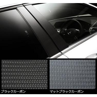 気質アップ マットブラックカーボン ヴァルド WALD Sクラス ベンツ W222 カーボンピラーパネル-自動車