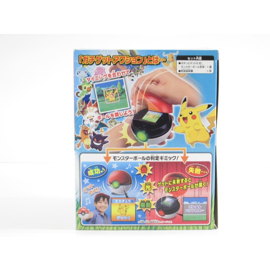 未開封品 タカラトミー ポケットモンスター ガチッとゲットだぜ モンスターボール  #UH1242|thrift-webshop|02