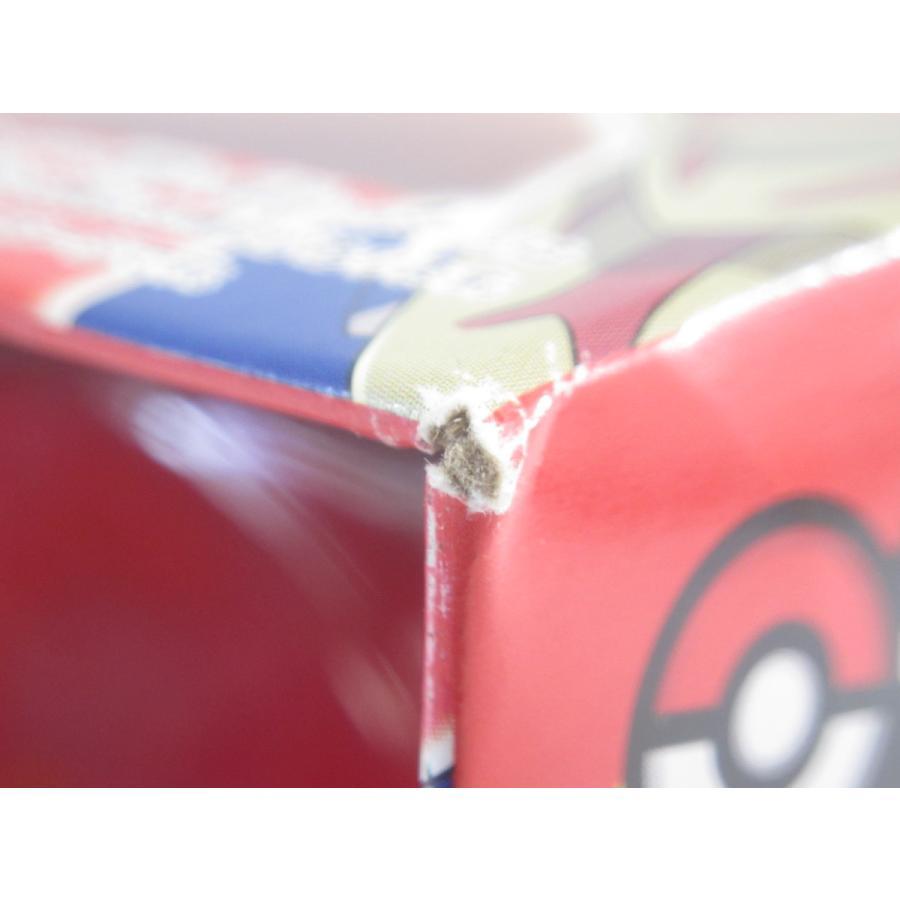 未開封品 タカラトミー ポケットモンスター ガチッとゲットだぜ モンスターボール  #UH1242|thrift-webshop|04