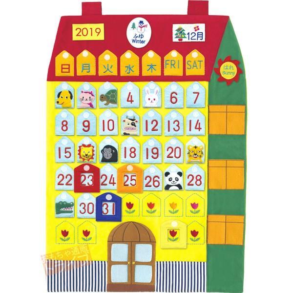 フェルト教材 ぺたぺたカレンダー cakender for all seasons 103016