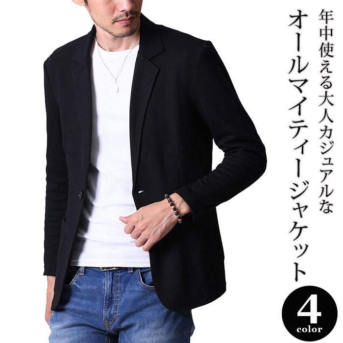 ジャケット 黒