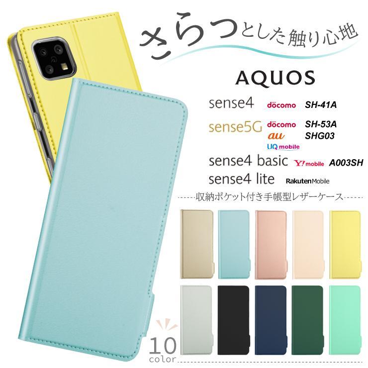 【上質な手触り】AQUOS sense4 / sense4 lite / sense5G / basic  [ SH-41A / SH-RM15 / SH-53A / SHG03 / A003SH ] 手帳型 レザーケース スマホケース|thursday