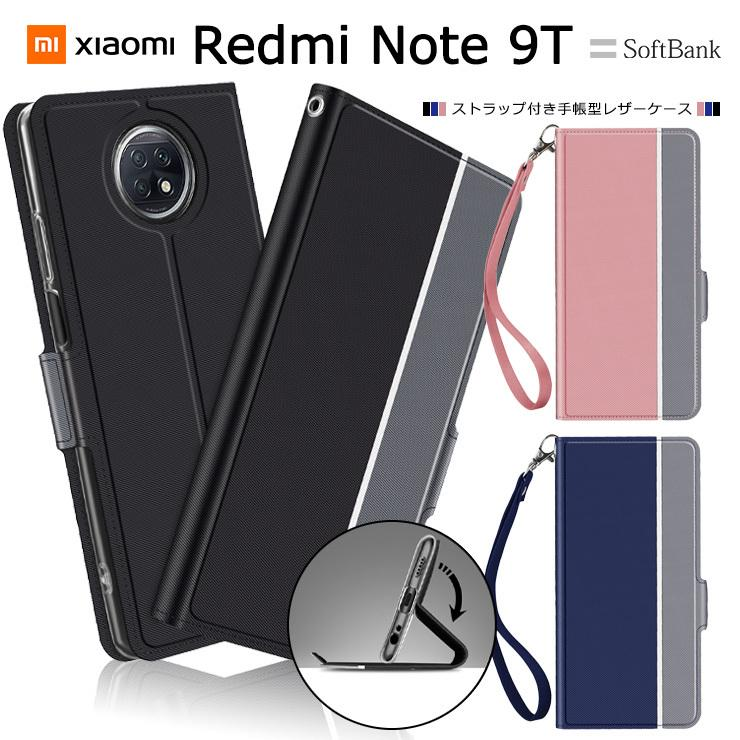 Xiaomi Redmi Note 9T シンプル 手帳型 レザーケース 手帳ケース 無地 高級 PU 合皮 ストラップ付き 全面保護 SoftBank ソフトバンク シャオミ レドミー ノート|thursday