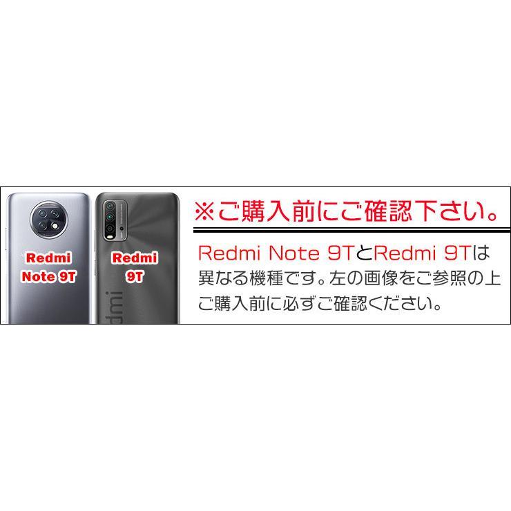 Xiaomi Redmi Note 9T シンプル 手帳型 レザーケース 手帳ケース 無地 高級 PU 合皮 ストラップ付き 全面保護 SoftBank ソフトバンク シャオミ レドミー ノート|thursday|02