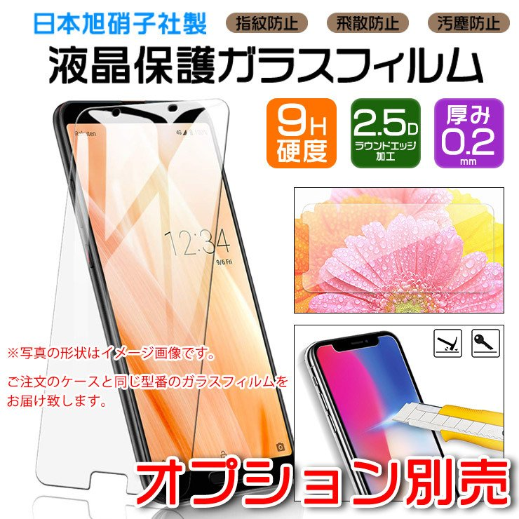 Xiaomi Redmi Note 9T シンプル 手帳型 レザーケース 手帳ケース 無地 高級 PU 合皮 ストラップ付き 全面保護 SoftBank ソフトバンク シャオミ レドミー ノート|thursday|12