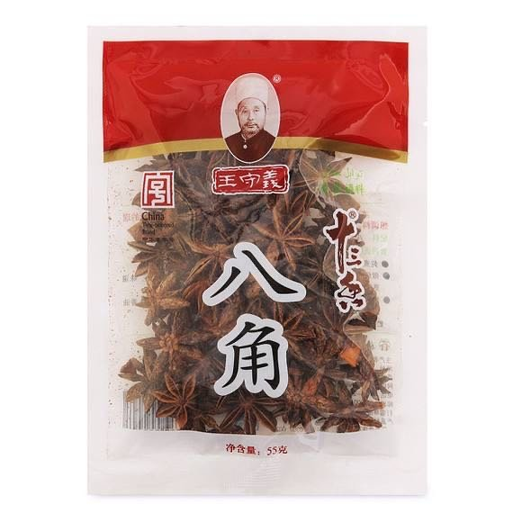55g 十三香 八角(ホール)大料 王守義 ブランド 中華物産 中国産 料理用 トウシキミ 中華調味料 スパイス 入荷によってイメージが変わる場合がございます。|tianhua|02