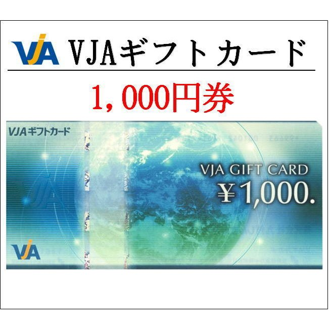 visa ギフト カード 使える お 店