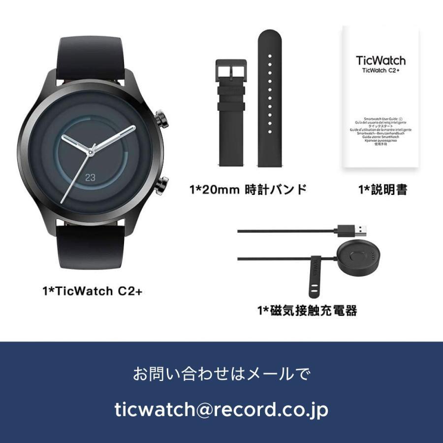 スマートウォッチ TicWatch C2+ ティックウォッチ Wear OS by Google GPS メンズ レディース 腕時計 1GB RAM IP68防水 電話 着信 LINE通知 心拍計 マイク|ticwatch|10