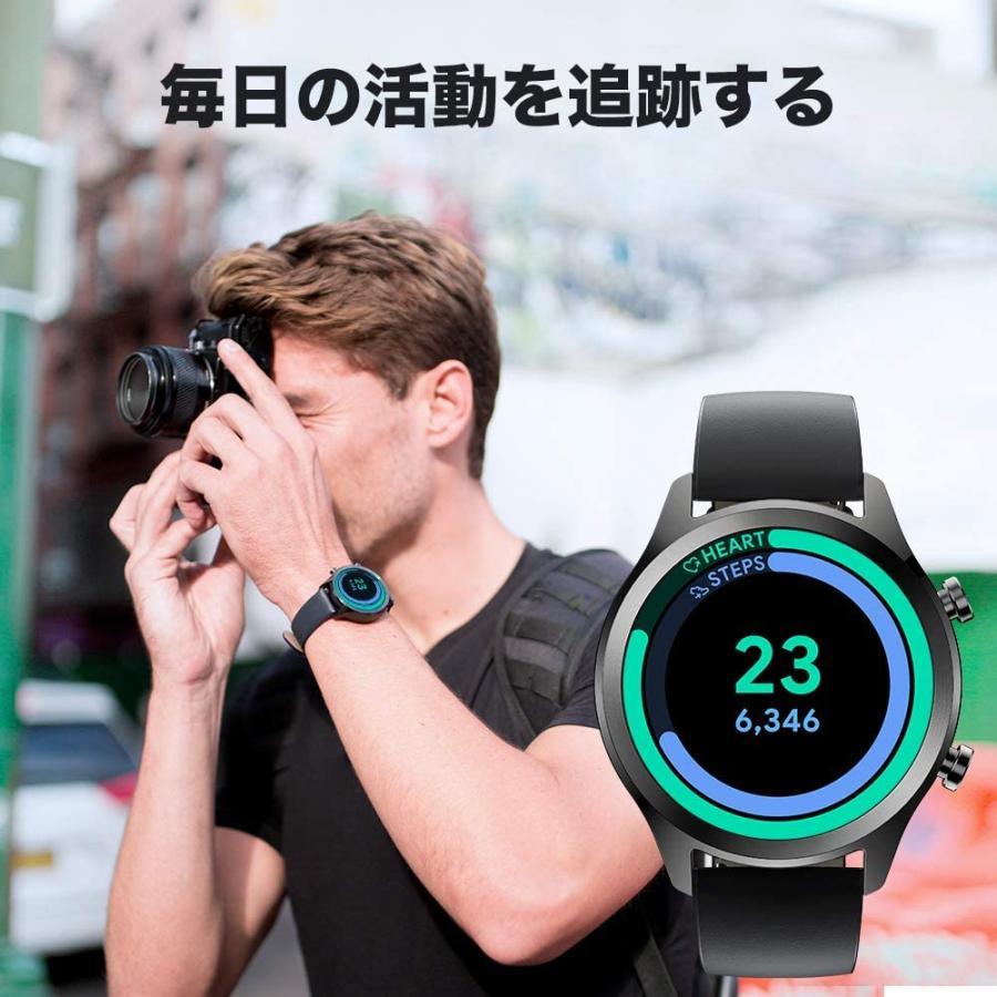 スマートウォッチ TicWatch C2+ ティックウォッチ Wear OS by Google GPS メンズ レディース 腕時計 1GB RAM IP68防水 電話 着信 LINE通知 心拍計 マイク|ticwatch|04