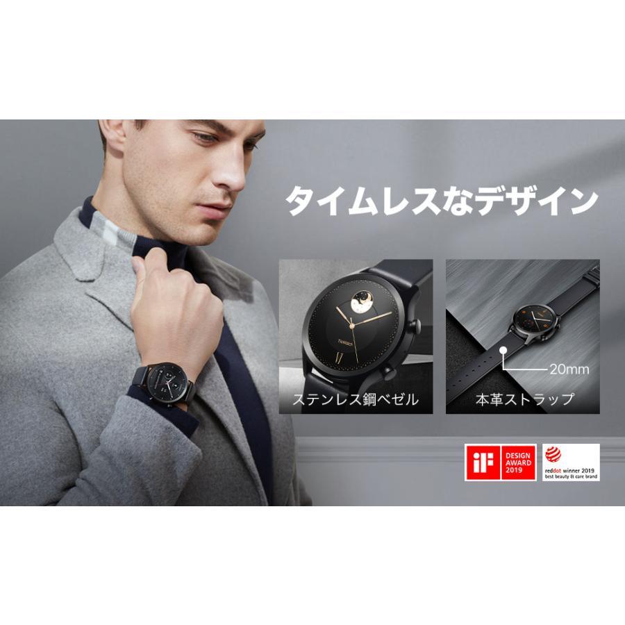 スマートウォッチ TicWatch C2+ ティックウォッチ Wear OS by Google GPS メンズ レディース 腕時計 1GB RAM IP68防水 電話 着信 LINE通知 心拍計 マイク|ticwatch|05