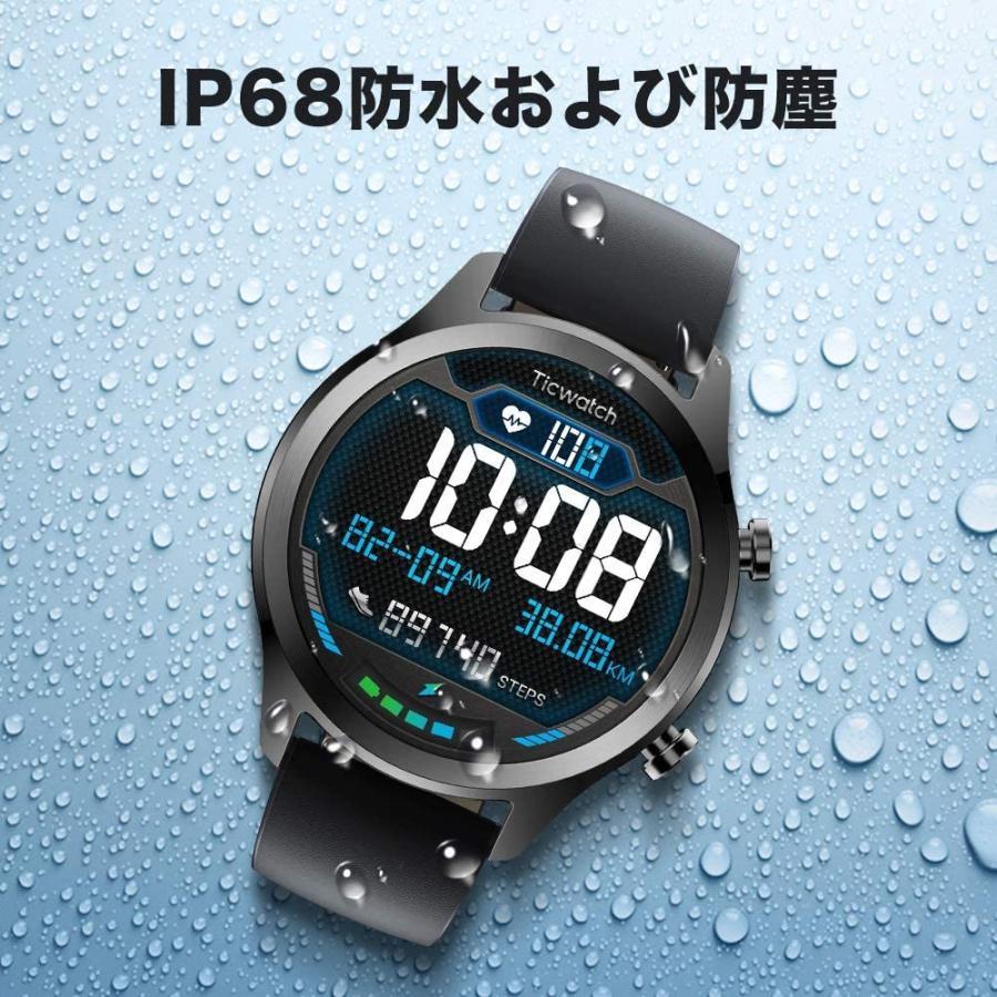 スマートウォッチ TicWatch C2+ ティックウォッチ Wear OS by Google GPS メンズ レディース 腕時計 1GB RAM IP68防水 電話 着信 LINE通知 心拍計 マイク|ticwatch|06