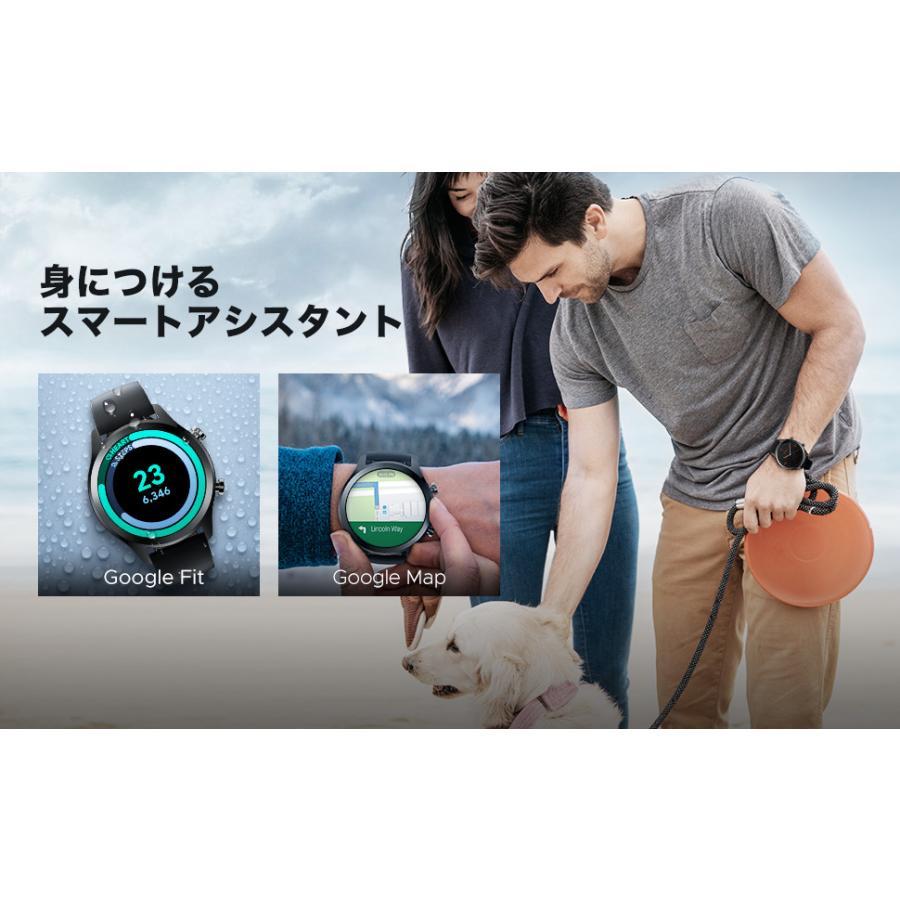 スマートウォッチ TicWatch C2+ ティックウォッチ Wear OS by Google GPS メンズ レディース 腕時計 1GB RAM IP68防水 電話 着信 LINE通知 心拍計 マイク|ticwatch|09