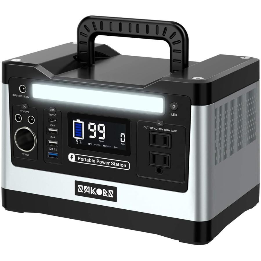 SAKOBS ポータブル電源 大容量 純正弦波 150000mAh/540Wh 家庭用蓄電池 PSE認証済み 急速充電QC3.0 家庭アウトドア両用バ