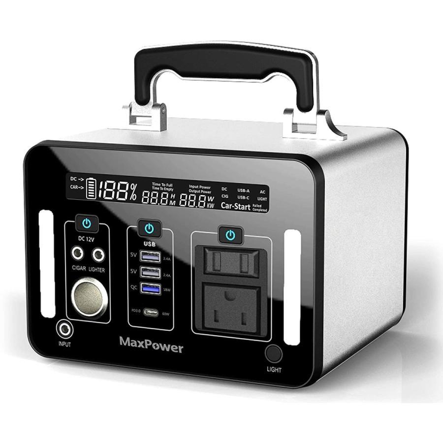 MAXPOWER MaxPower ポータブル電源PL500J Ver2. 500Wh/500W純正弦波 PSE 銀色 黒 [並行輸入品]