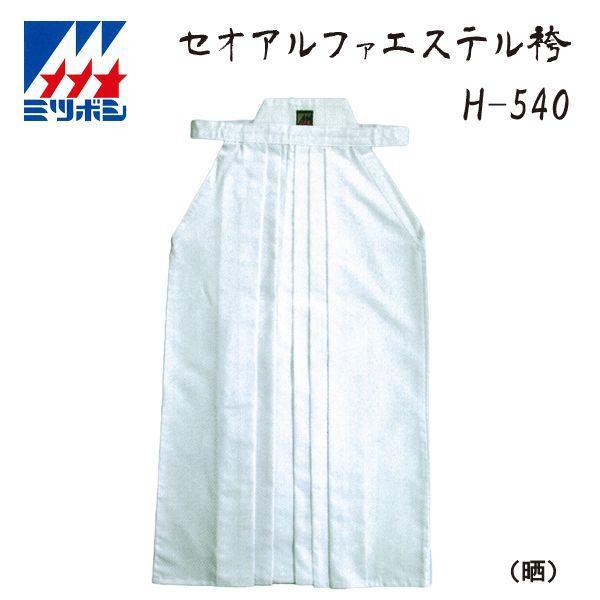 ミツボシ 剣道袴 セオ・アルファエステル袴 H-054(晒) 28号