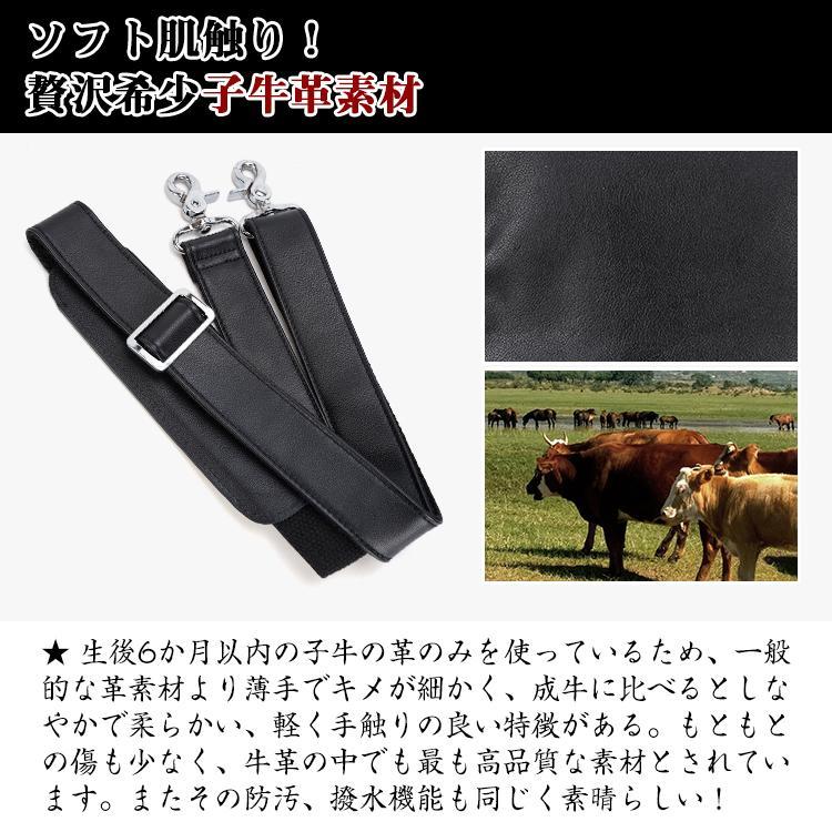 TIDING 贅沢牛革 本革 ショルダーベルト 単品 交換用 シュリンクレザー ブラック tidingleather 02