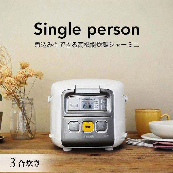 マイコン炊飯器ごはん 3合 新作販売 JAI-R551W 70%OFFアウトレット ホワイト