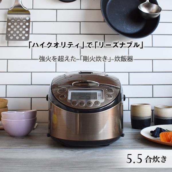 炊飯器 注目ブランド 5.5合 タイガー タイガー魔法瓶 割引も実施中 JKT-P100TK ダークブラウン