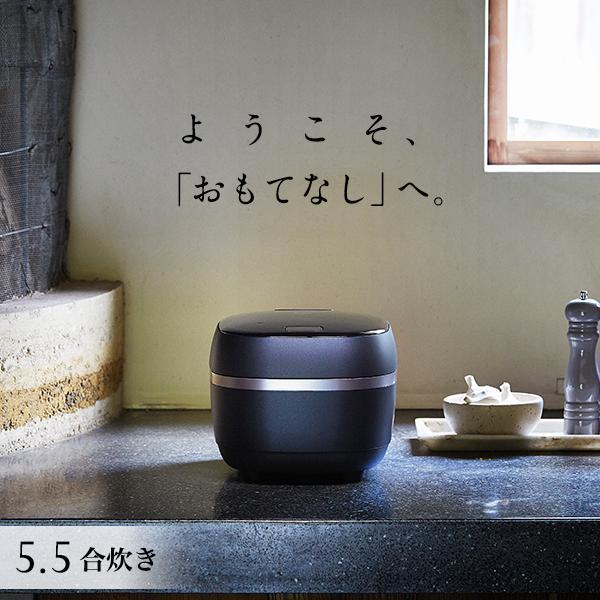 炊飯器ごはん 5.5合 土鍋 圧力 IH タイガー魔法瓶 もち麦 JPG-S100KS チープ シルキーブラック 麦めし ブランド品