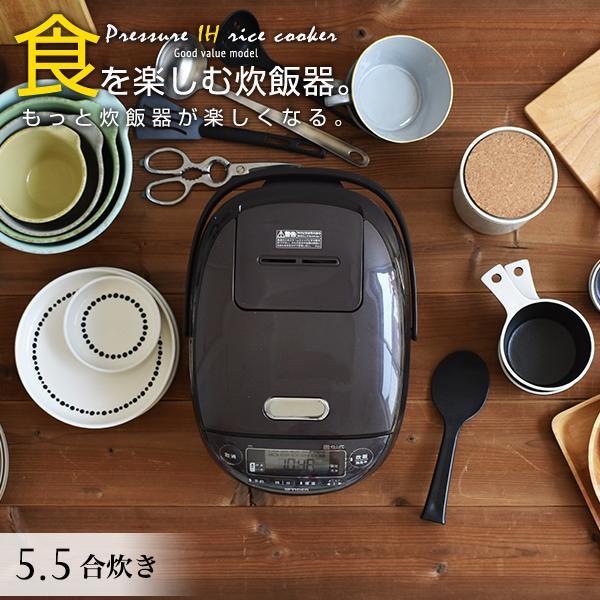 炊飯器ごはん タイガー 1着でも送料無料 圧力IH炊飯器ごはん 5.5合 JPK-B100T ブラウン タイガー魔法瓶 冷凍ご飯 麦めし もち麦 時短 調理 早炊き 新作