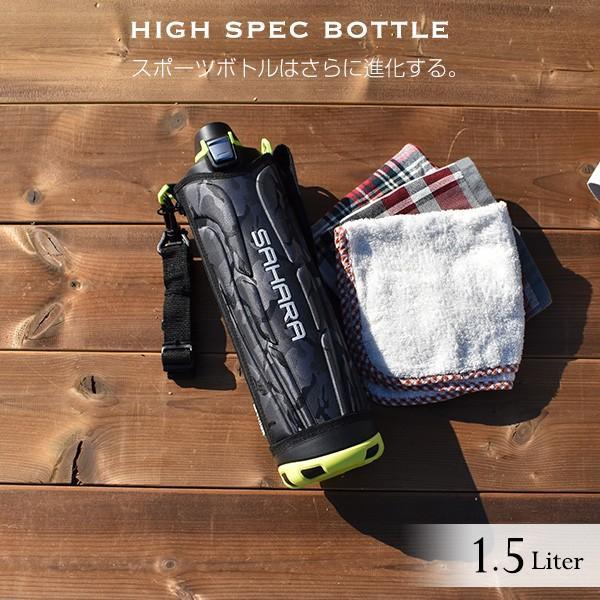タイガー 水筒 ステンレスボトル サハラ MME-F150KK ブラック 1.5L 直飲み スポーツ 保冷専用 カバー付 広口 ダイレクト ついに入荷 子ども ボトル 超激安