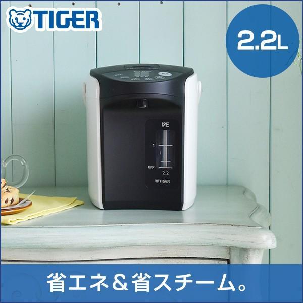 電気ポット タイガー 記念日 PIQ-A220W 超定番 ホワイト 2.2L 電気 省エネ 節電 まほうびん